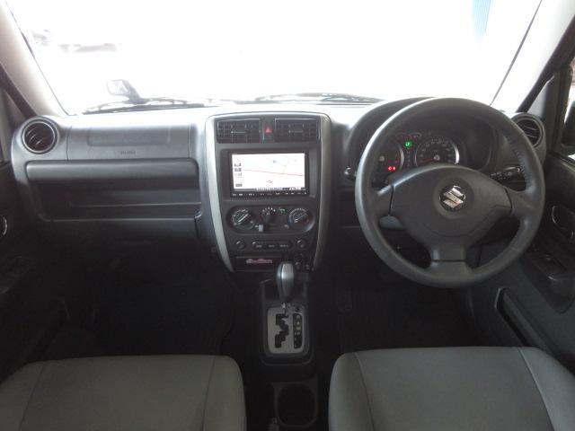 ランドベンチャー 4WD HDDナビ シートヒーター(13枚目)