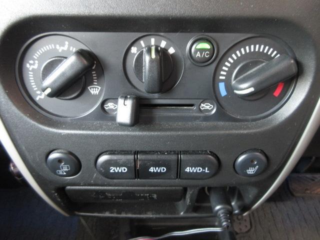ランドベンチャー 4WD HDDナビ シートヒーター(15枚目)