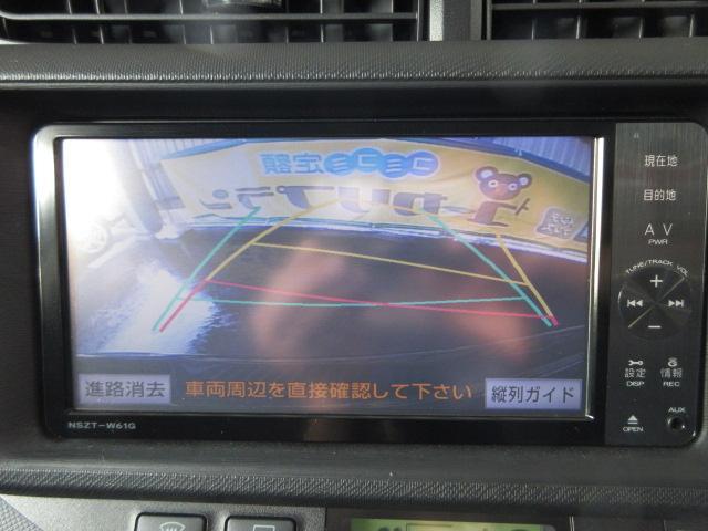 G メモリーナビ TV バックモニター ETC スマートキー(16枚目)