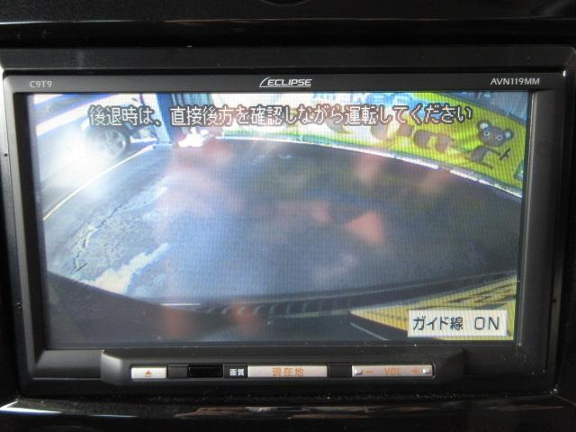 C メモリーナビ TV Bモニター カードキー PVガラス(16枚目)
