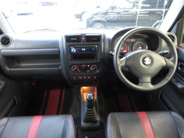 ワイルドウインド 4WD 5MT ルーフレール 背面タイヤ(13枚目)