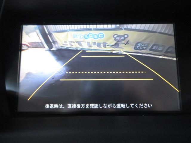 「ホンダ」「オデッセイ」「ミニバン・ワンボックス」「熊本県」の中古車17