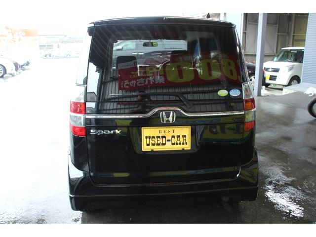 「ホンダ」「ゼストスパーク」「コンパクトカー」「熊本県」の中古車5