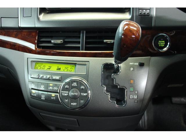 「トヨタ」「エスティマ」「ミニバン・ワンボックス」「熊本県」の中古車19