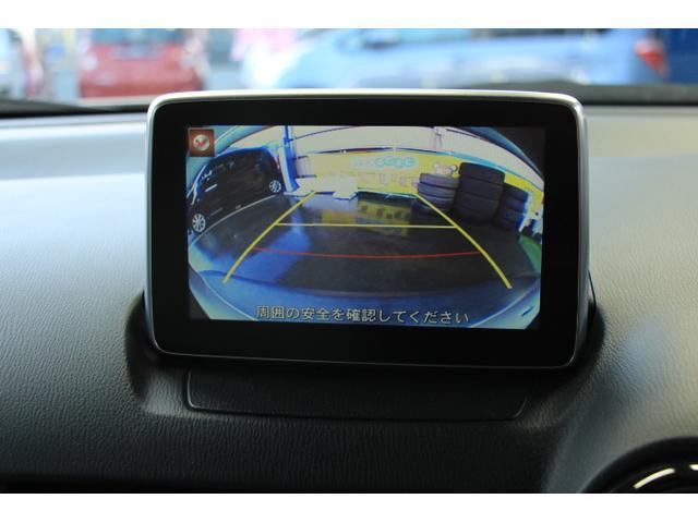 XD ツーリング Lパッケージ SDナビ フルセグTV バックモニター ETC ヒートシーター LEDライト スマートキー プッシュスタート クルーズコントロール(16枚目)