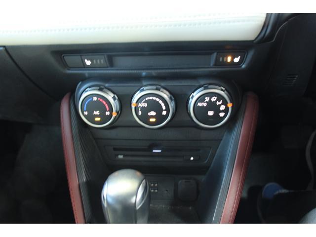 XD ツーリング Lパッケージ SDナビ フルセグTV バックモニター ETC ヒートシーター LEDライト スマートキー プッシュスタート クルーズコントロール(17枚目)