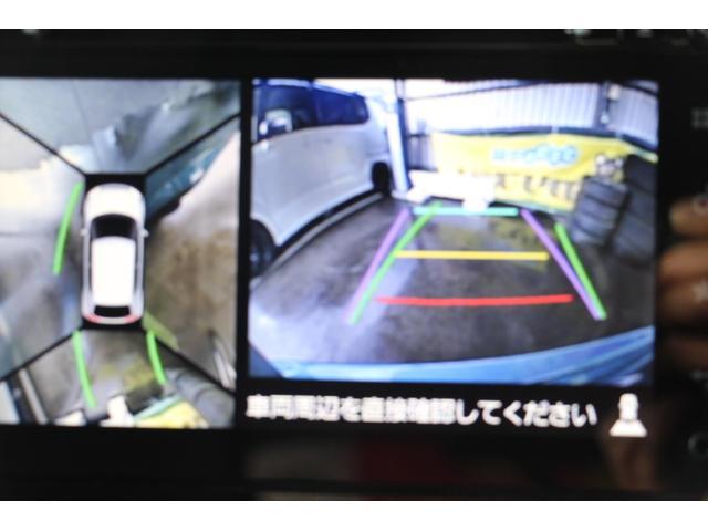 ハイブリッドMZ スマートキー アイドリングストップ 純AW 全周囲カメラ メモリーナビ フルセグTV ETC ヒートシーター LEDライト MTモード付 エコカー減税対象車 禁煙車(14枚目)