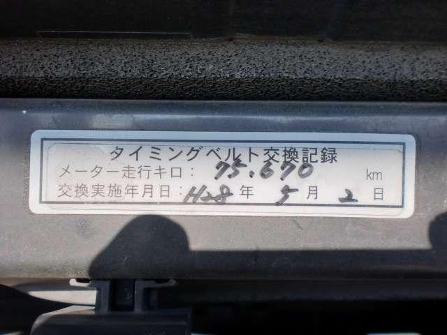 2.0GTスペックB 4WD 5速MT 社外車高調 純正AW(16枚目)