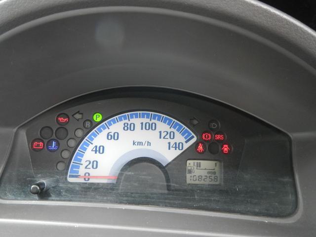 三菱 eKワゴン サウンドビートエディション M キーレス ベンチシート