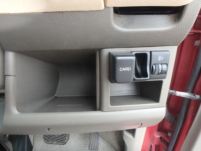 スズキ MRワゴン X スマートキー オートエアコン CDデッキ