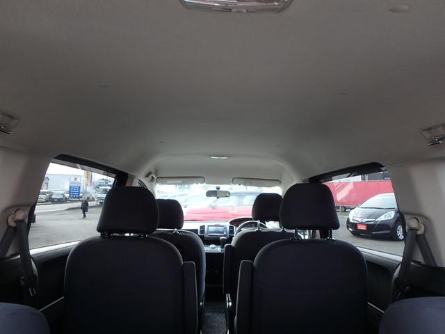 「ホンダ」「フリード」「ミニバン・ワンボックス」「熊本県」の中古車32