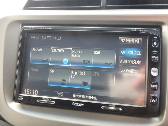 「ホンダ」「フィット」「コンパクトカー」「熊本県」の中古車8