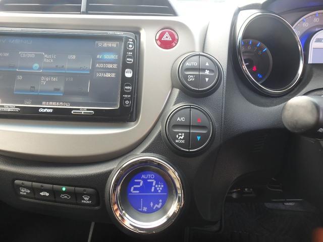 「ホンダ」「フィット」「コンパクトカー」「熊本県」の中古車9