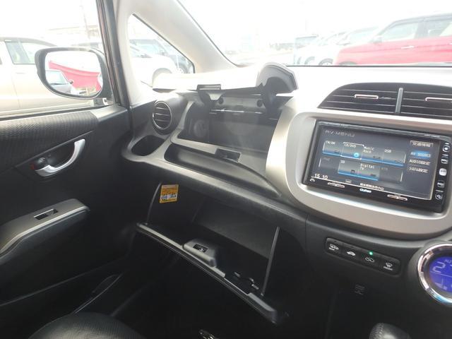 「ホンダ」「フィット」「コンパクトカー」「熊本県」の中古車18