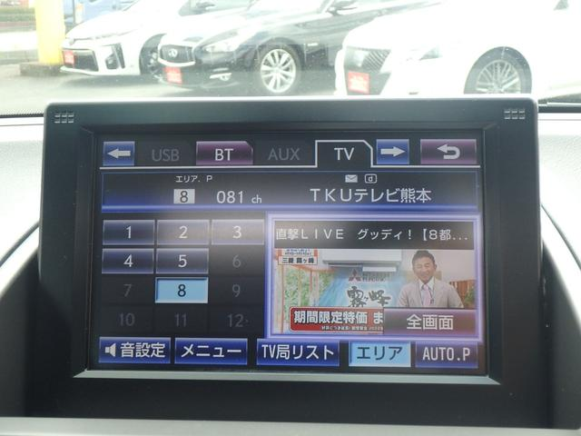 HS250h バージョンI メーカーナビTV 本革 SR(8枚目)