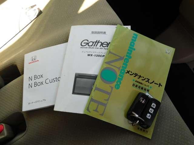 G・Lパッケージ 純正ディスプレーオーディオ TV バックカメラ パワースライドドア(11枚目)