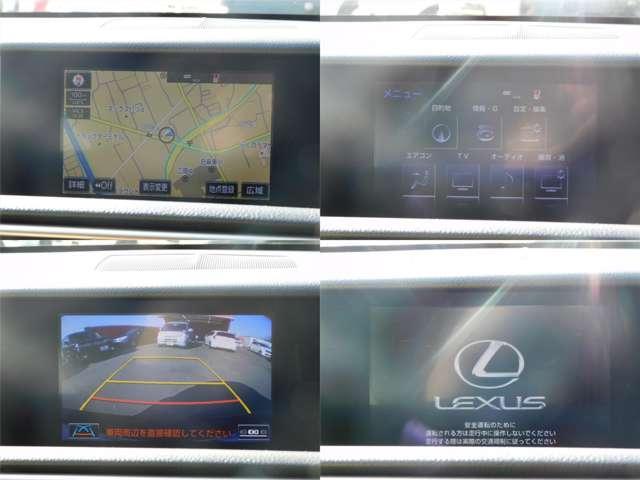 IS300h バージョンL 純正メーカーナビTV 本革エアシート シートヒーター サンルーフ 18インチアルミ BSM クリアランスソナー LEDライト(5枚目)