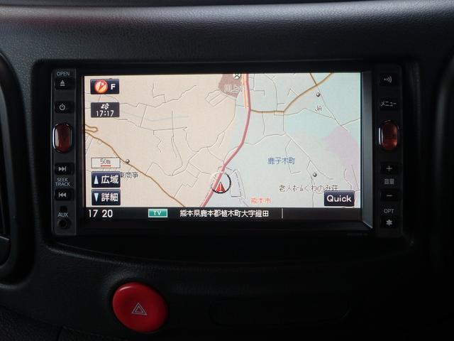 15X Vセレクション 純正HDDナビ ワンセグ地デジ(16枚目)