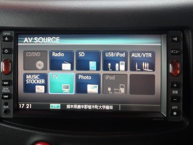 15X Vセレクション 純正HDDナビ ワンセグ地デジ(17枚目)