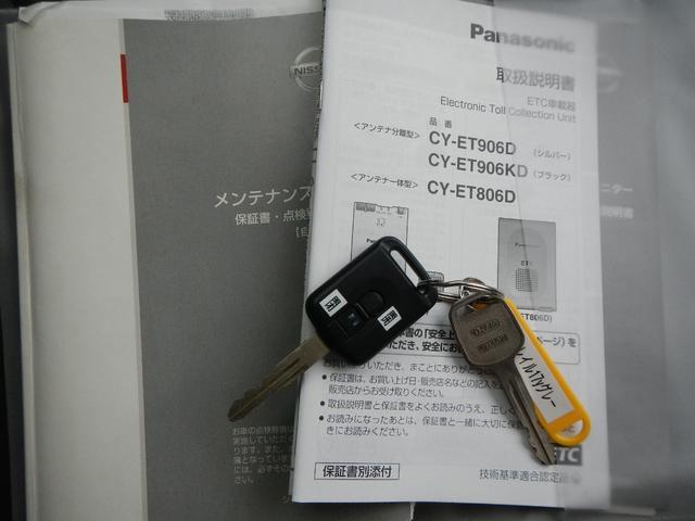 S ワンオーナー車 純正HDDナビTV バックカメラ ETC(17枚目)