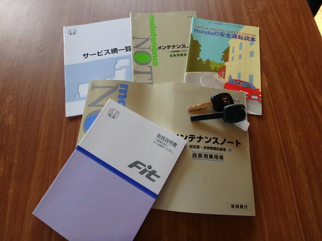 ホンダ フィット 1.3A HDDナビ コンフォートエディション