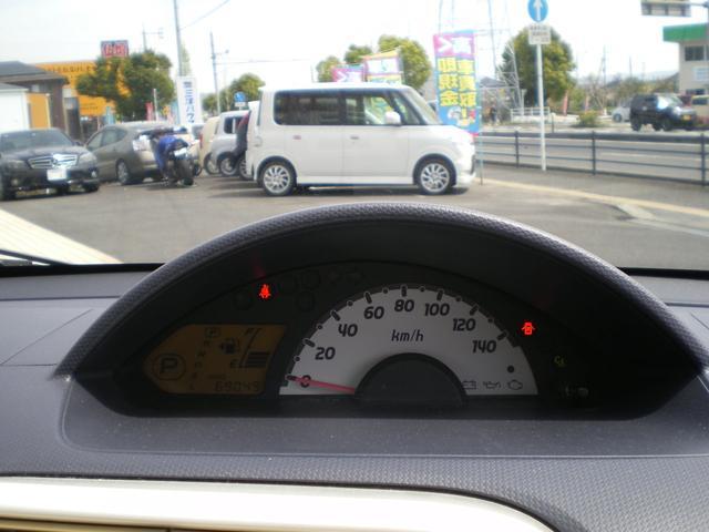 「三菱」「eKワゴン」「コンパクトカー」「鹿児島県」の中古車14
