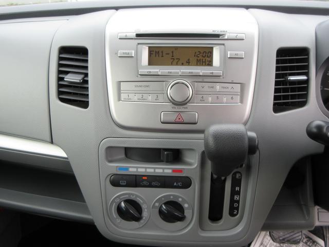 スズキ ワゴンR FXリミテッド CD スマートキー2個 アルミホイル