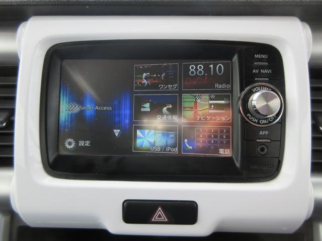 X シートヒーター スマートキー HID バックカメラ(16枚目)