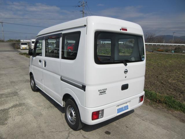 「日産」「NV100クリッパー」「軽自動車」「熊本県」の中古車7