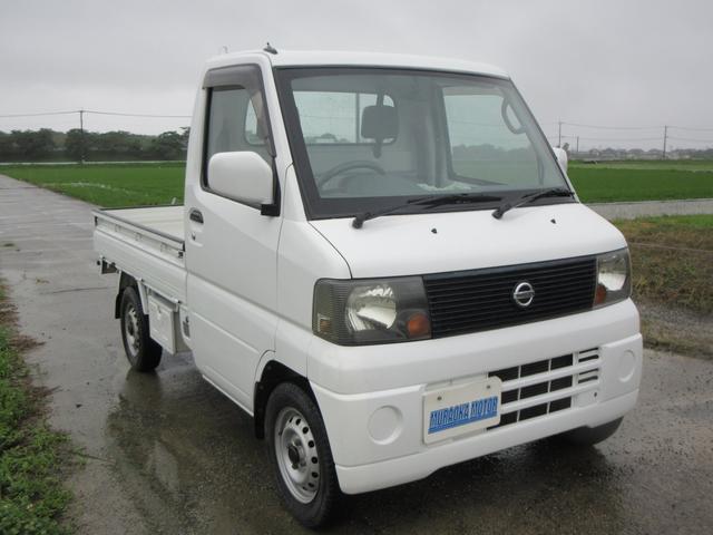 「日産」「クリッパートラック」「トラック」「熊本県」の中古車5