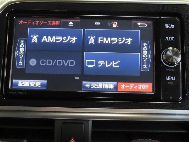 G クエロ ワンオーナー 記録簿 衝突被害軽減システム 横滑り防止機能 メモリーナビ フルセグ DVD再生 バックカメラ スマートキー キーレス ETC 両側電動スライド LEDヘッドランプ(10枚目)