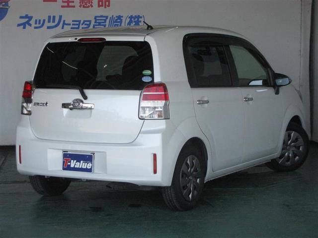 「トヨタ」「スペイド」「ミニバン・ワンボックス」「宮崎県」の中古車2