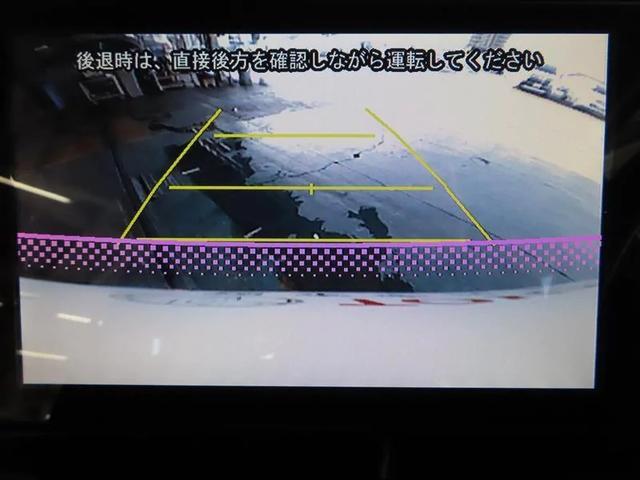 「ダイハツ」「タント」「コンパクトカー」「宮崎県」の中古車9