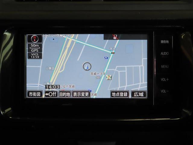 Z 煌 横滑り防止機能 メモリーナビ フルセグ DVD再生 ミュージックプレイヤー接続可 バックカメラ スマートキー キーレス ETC ベンチシート HIDヘッドライト アルミホイール(8枚目)