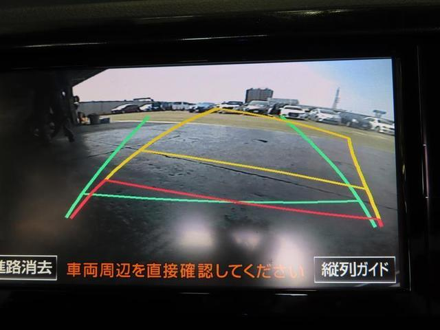 Z 煌 横滑り防止機能 メモリーナビ フルセグ DVD再生 ミュージックプレイヤー接続可 バックカメラ スマートキー キーレス ETC ベンチシート HIDヘッドライト アルミホイール(9枚目)