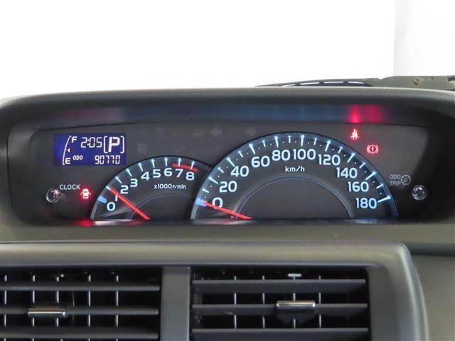 Z 煌 横滑り防止機能 メモリーナビ フルセグ DVD再生 ミュージックプレイヤー接続可 バックカメラ スマートキー キーレス ETC ベンチシート HIDヘッドライト アルミホイール(16枚目)