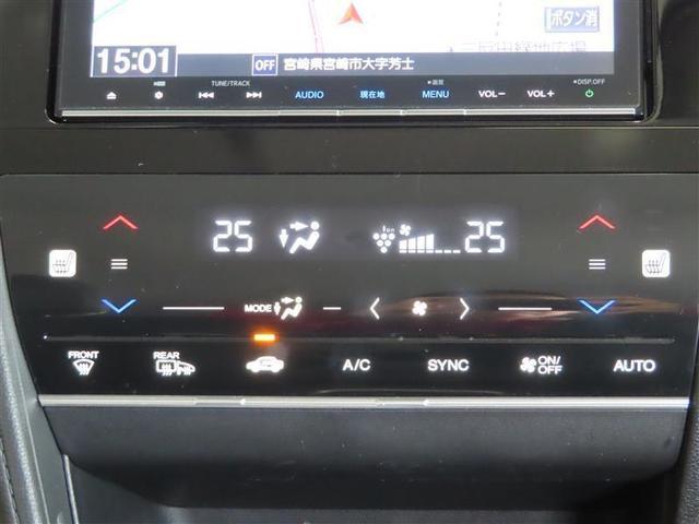 ハイブリッドZ 記録簿 衝突被害軽減システム 横滑り防止機能 メモリーナビ フルセグ DVD再生 ミュージックプレイヤー接続可 バックカメラ スマートキー キーレス ETC オートクルーズコントロール アルミホイール(10枚目)