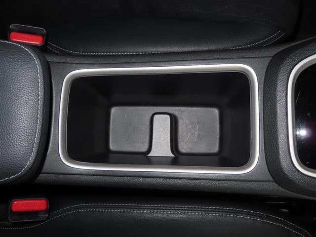 ハイブリッドZ 記録簿 衝突被害軽減システム 横滑り防止機能 メモリーナビ フルセグ DVD再生 ミュージックプレイヤー接続可 バックカメラ スマートキー キーレス ETC オートクルーズコントロール アルミホイール(32枚目)