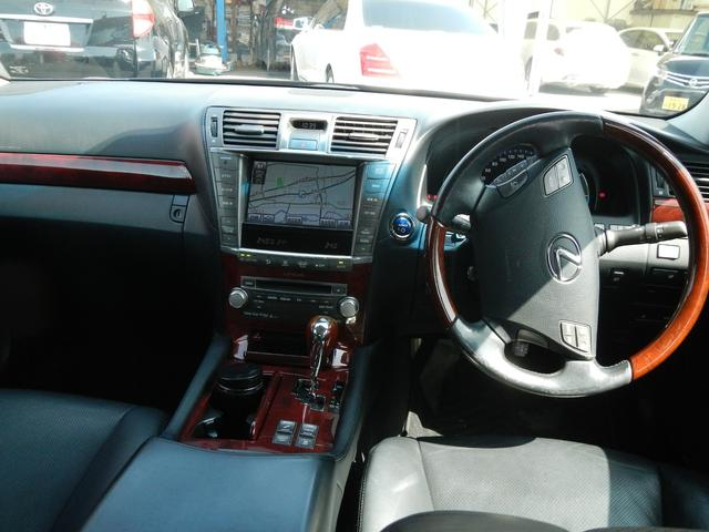 LS600h Iパッケージ 4WD ナビTV Bカメラ(13枚目)