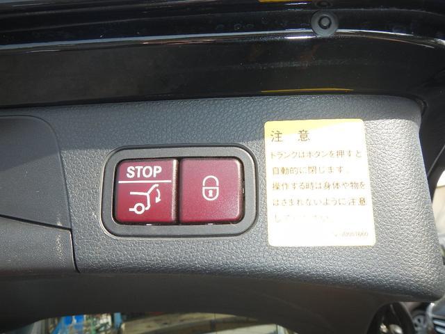 「メルセデスベンツ」「Mクラス」「ステーションワゴン」「熊本県」の中古車17
