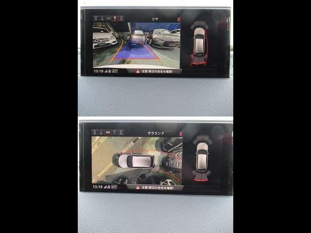 3.0TFSIクワトロ Sラインパッケージ 4WD ナビTV(15枚目)