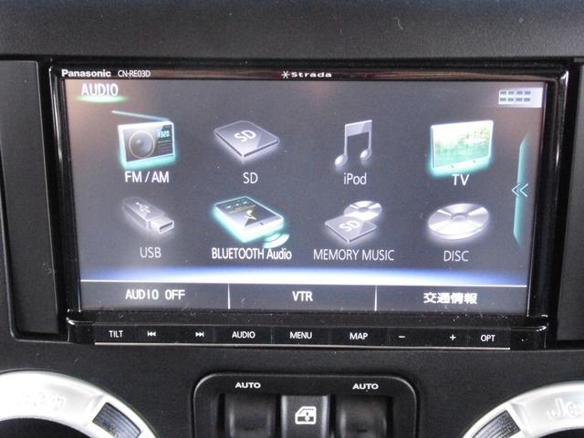 サハラ ブラックレザー ALPINEサウンド 3inLIFT&BFグッドリッジKO2 リクライニングキット IPF LEDヘッドライト GLAREコーティング Bluetoothフルセグナビ&バックカメラ(14枚目)