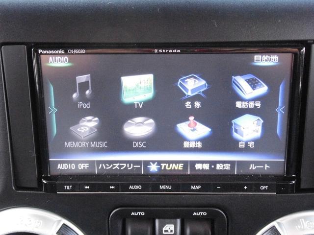 サハラ ブラックレザー ALPINEサウンド 3inLIFT&BFグッドリッジKO2 リクライニングキット IPF LEDヘッドライト GLAREコーティング Bluetoothフルセグナビ&バックカメラ(47枚目)