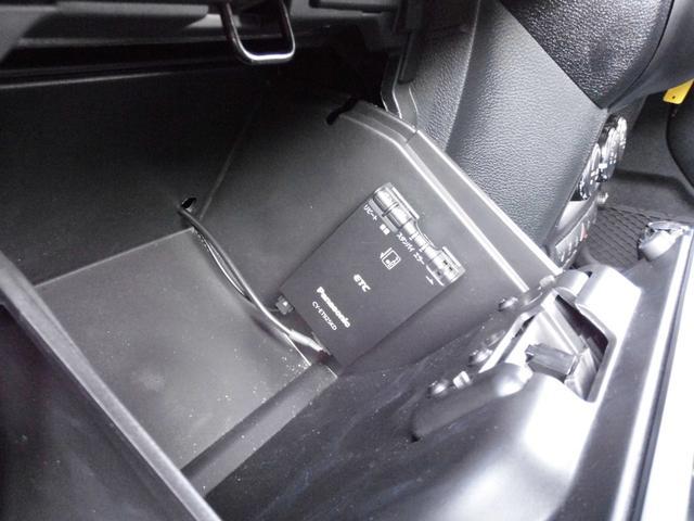 サハラ ブラックレザー ALPINEサウンド 3inLIFT&BFグッドリッジKO2 リクライニングキット IPF LEDヘッドライト GLAREコーティング Bluetoothフルセグナビ&バックカメラ(52枚目)