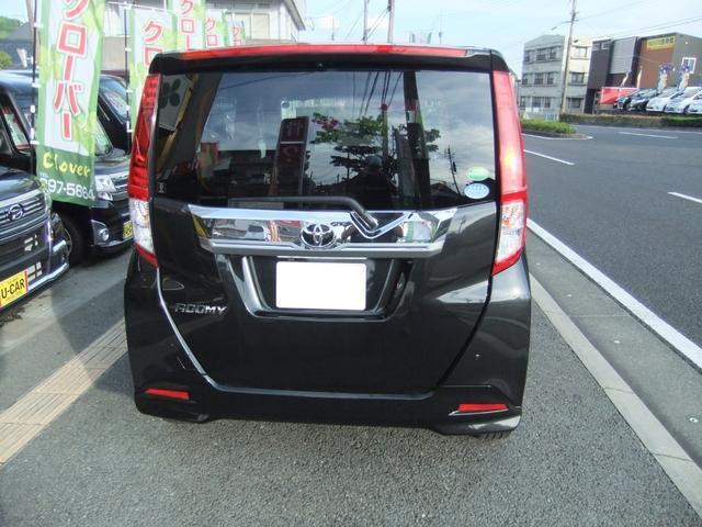 カスタムG-T(4枚目)