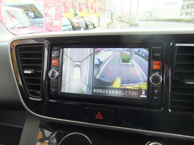 ハイウェイスター X Gパッケージ 両側パワースライドドア  ETC  テレビ ナビ アラウンドビューモニター(35枚目)