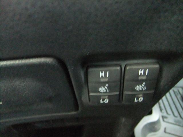ハイブリッドV サイドリフトアップシートプッシュスタート ETC  クルーズコントロールバックモニター(15枚目)