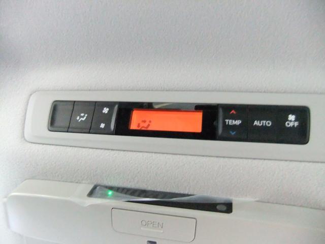 ハイブリッドV サイドリフトアップシートプッシュスタート ETC  クルーズコントロールバックモニター(16枚目)