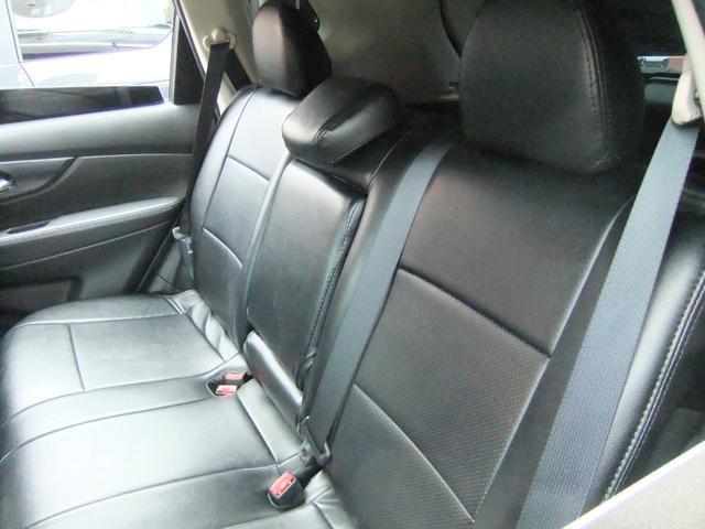 20X エクストリーマーX サンルーフ 4WD  レザーシート  HDDナビ ETCシートヒーター  スマートキー  スペアキー アラウンドビューモニター(14枚目)