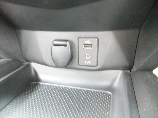 20X エクストリーマーX サンルーフ 4WD  レザーシート  HDDナビ ETCシートヒーター  スマートキー  スペアキー アラウンドビューモニター(15枚目)